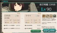 19_4_13_hyuuga_kaisou2_1