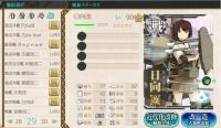 19_4_13_hyuuga_kaisou_1