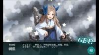 19_7_28_asakaze