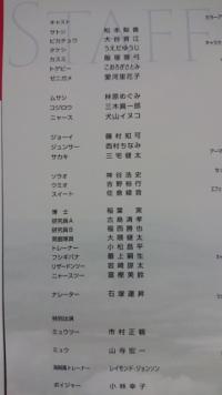 19_poke_movie5