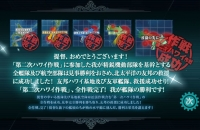 19_spring_dai2zi_hawaii_sakusen_clear