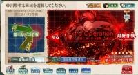19_spring_dai2zi_hawaii_sakusen_result2