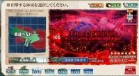 19_spring_dai2zi_hawaii_sakusen_result3