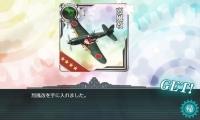 19_spring_e1_reppuu_kai