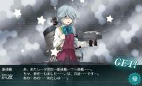 19_spring_e2_2_hamanami