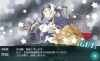 19_spring_e2_2_kamoi