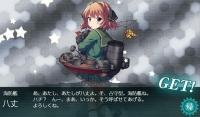 19_spring_e2_hatizyou