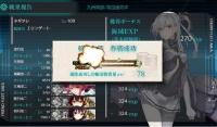 19_spring_e2_yusou2