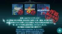 19_spring_e3_dai2zi_hawaii_sakusen