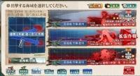 19_spring_e3_dai2zi_hawaii_sakusen_resul