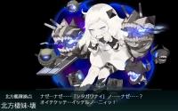 19_spring_e3_hoppouseimai_kai