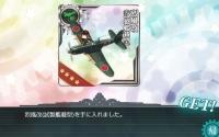 19_spring_e3_reppu_kai_shisei_kansaigata