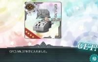 19_spring_e4_gfcs_mk37