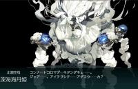 19_spring_e5_shinkaikuragehime