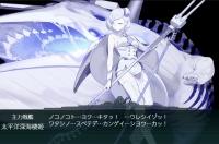 19_spring_e5_taiheiyoushinkaiseiki