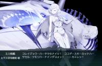 19_spring_e5_taiheiyoushinkaiseiki_kai