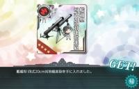 19_summer_e1_kansaigata_4shiki20cmtaitih