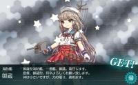 19_summer_e1_mikura