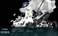 19_summer_e2_kouwankaki