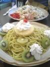 Sweet_kiwi_spaghetti