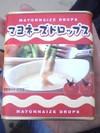 Mayonnaizedrops