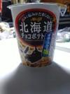 Chocopotasolt