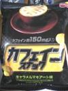 Cafeinsnack
