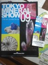 Tokyomineral_show09
