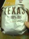 Texas_burger