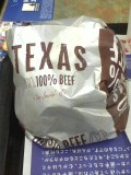 Texas_burger_second