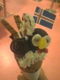 Iceland_rikoris_ice