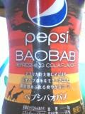 Pepsi_baobab_a