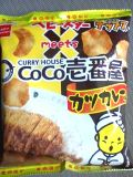 Beby_ster_cocoiti_katucurry