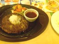 Taberurayu_wahu_hunbug