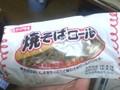Yakisoba_pan