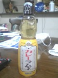 Curry_ramune