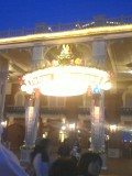 4_night_world_bazar