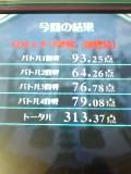 R7_result