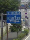 13_honmoku