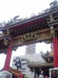 15_kanteibyou