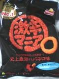 Gekikara_hukkoku