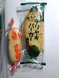 Bakauke_teriyaki
