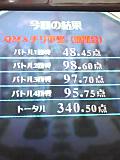 Tirikai_29_result