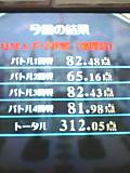 Tirikai_30_result