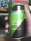 Georgia_and_green_wastyle