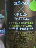 Kakusi_azi