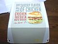Chicken_tatsuta_wafu_oroshi