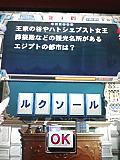 Kanoke