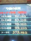 Tirikai_37_result