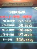 Tirikai_38_result